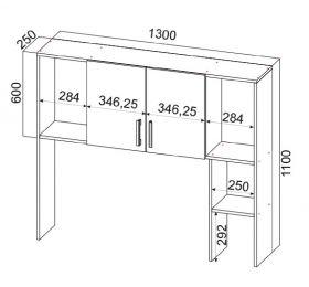 Компьютерный стол №7 Надстройка «КС №7»