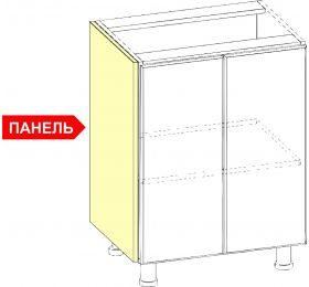 """""""Волна"""" МДФ Панель декоративная"""