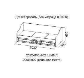 """Вега"" ДМ-09 (2,0м)"