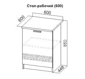 """""""Джаз"""" Стол рабочий 600"""