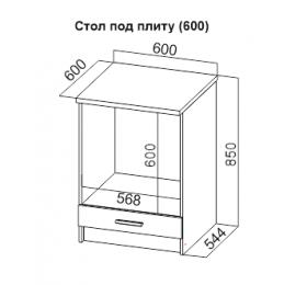 """Джаз"" Стол под плиту 600"