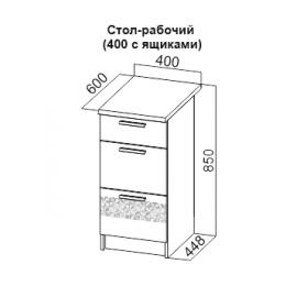 """""""Джаз"""" Стол с ящиками 400"""