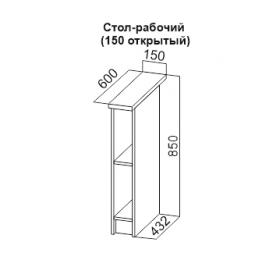 """""""Джаз"""" Стол открытый 150"""