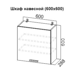 """""""Джаз"""" Шкаф 600х600"""