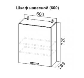 """Джаз"" Шкаф 600"