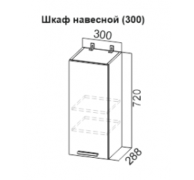 """Джаз"" Шкаф 300"