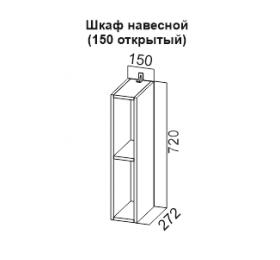 """""""Джаз"""" Шкаф открытый 150"""